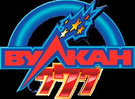 Логотип Вулкан