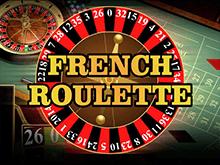 На виртуальном игровом портале Французская Рулетка